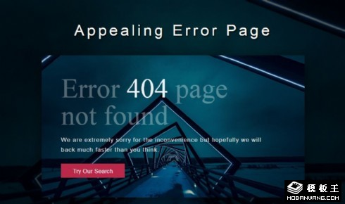 心门404错误页面模板