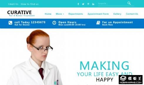 医疗研究展示响应式网页模板