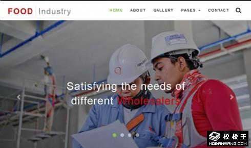 食品工厂企业响应式网站模板