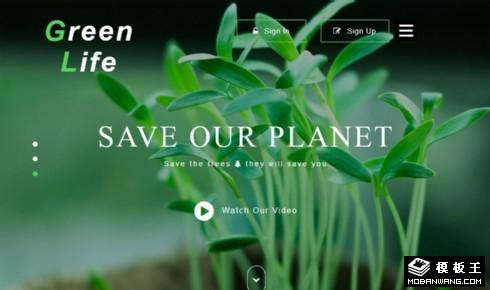 绿色生态生活展示响应式网页模板