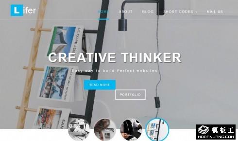 创造性思维工作室响应式网页模板