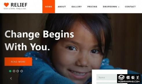 慈善救济中心响应式网页模板