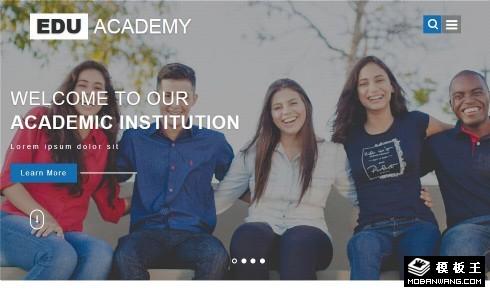 教育学习机构响应式网页模板