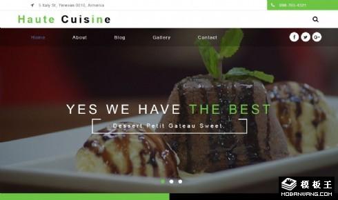 高级美食定制餐厅响应式网页模板