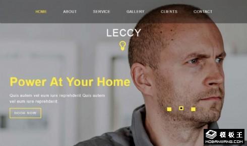 电工服务企业响应式网页模板