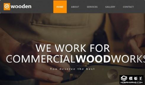木制家具生产响应式网页模板