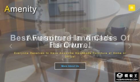 舒适家居展示响应式网页模板