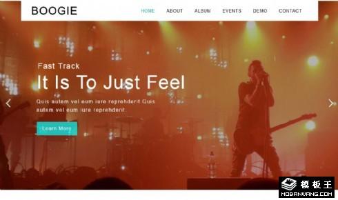 摇滚乐队表演响应式网页模板
