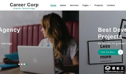 数字科技代理公司响应式网页模板