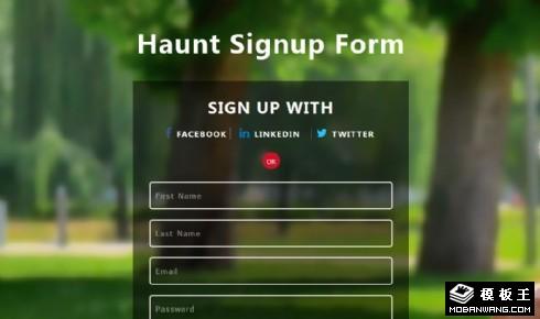 绿荫登记表单响应式网页模板