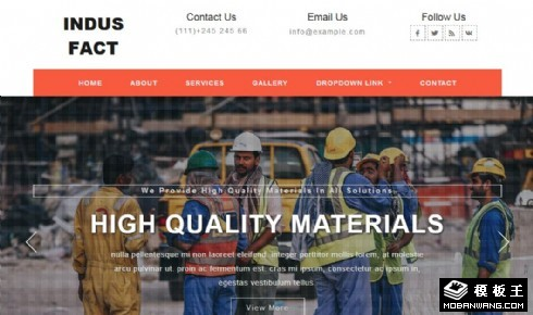 工业发展动态响应式网页模板