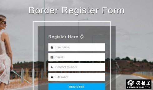 动态登记表单响应式网页模板
