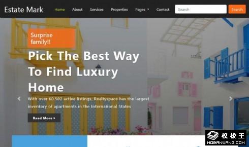 房产印象发展开发响应式网页模板