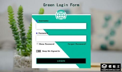 绿色全球登录框响应式网页模板