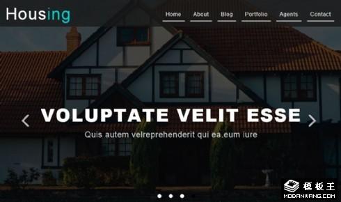 住房信息动态展示网页模板