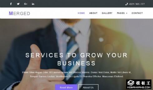 企业融资服务响应式网页模板