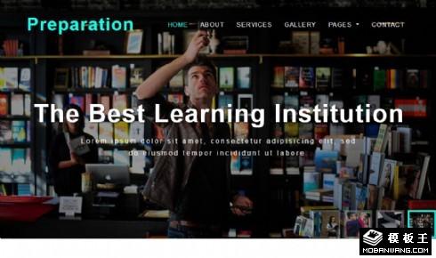 自习备考介绍响应式网页模板