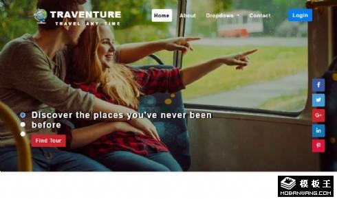 旅行预告指南服务响应式网页模板
