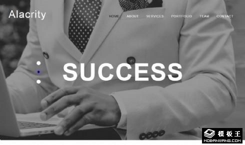 商业活力动态响应式网站模板
