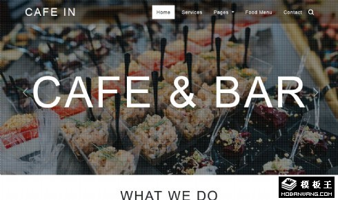 咖啡吧美食响应式网页模板