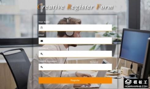 创意用户信息登记响应式网页模板