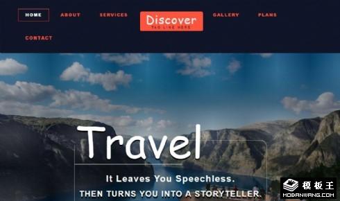旅行探寻响应式网页模板