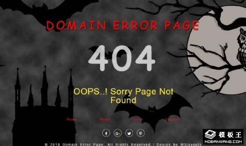 万圣节之夜404错误页面模板