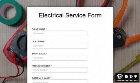 电力维修订单提交响应式网页模板