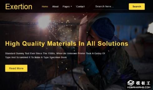 工业电焊技术响应式网页模板