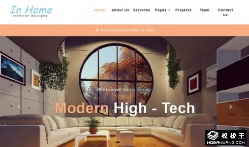 现代室内设计团队响应式网站模板