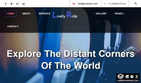 活力旅程动态展示响应式网站模板
