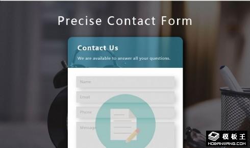 产品反馈表单响应式网页模板