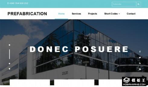 商业物业服务公司响应式网站模板