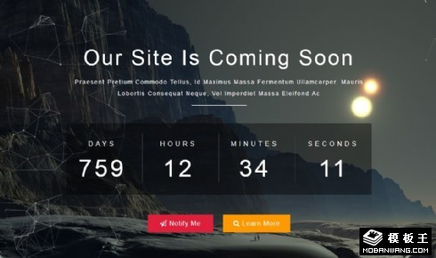星座倒计时响应式网页模板