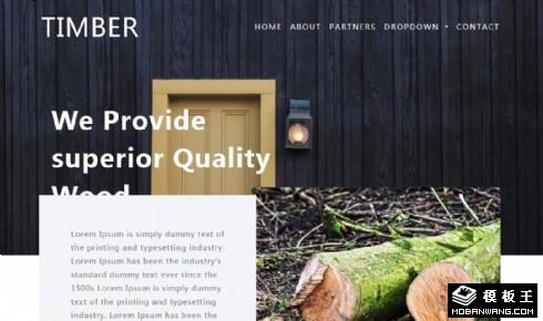木材加工厂响应式网页模板