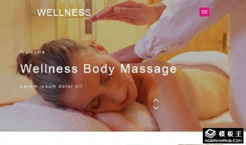 健康养生SPA响应式网页模板