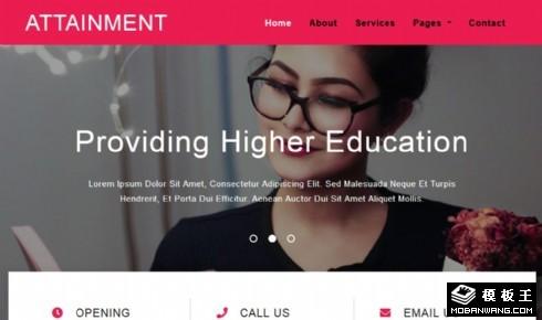 成人培训教育机构响应式网站模板