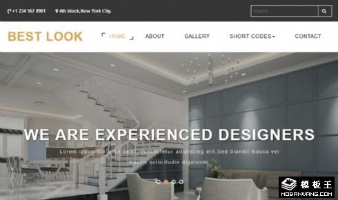 最佳室内设计公司响应式网页模板