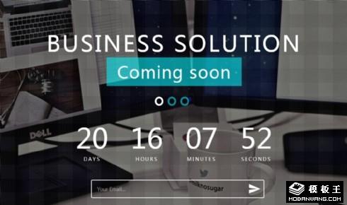 商业办公倒计时响应式网页模板
