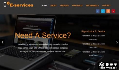 电商服务公司响应式网站模板