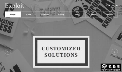 研发产品动态展示响应式网页模板