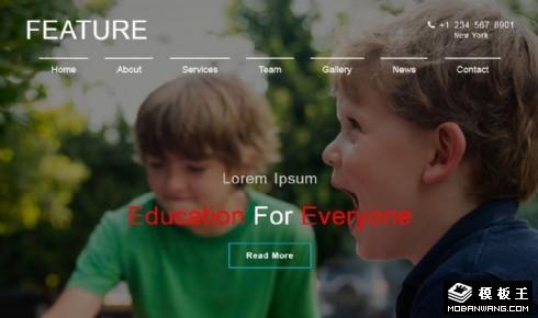 儿童兴趣服务中心响应式网页模板