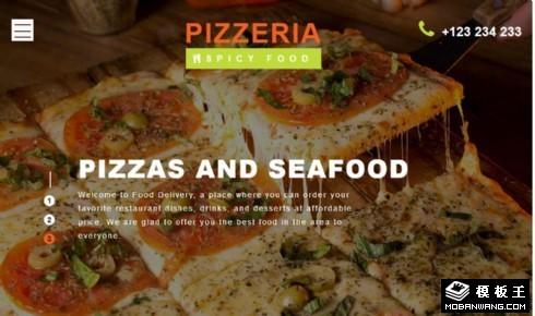 辛辣美味披萨餐厅响应式网页模板