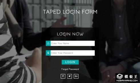 交互登录框响应式网页模板