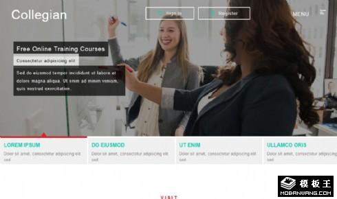 大学服务动态展示响应式网页模板