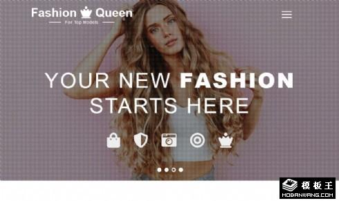 时尚女王展示响应式网页模板