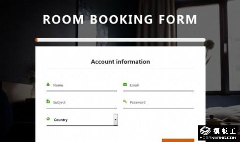 酒店预订表单响应式网页模板