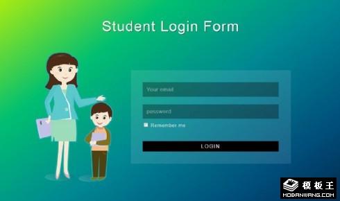 蓝绿渐变学生登录表单网页模板