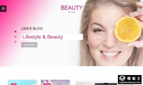 美容产品日志响应式网页模板