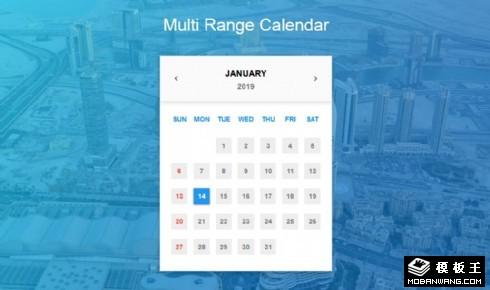 城市日历组件模板